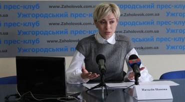 В Ужгороде Наталья Панова выступила с критикой действий министерства юстиции