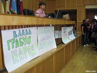 НКРЭ вынужен пересмотреь тарифы на воду в Ужгороде !