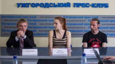 В Ужгородском пресс-клубе состоялось заседание по поводу 9 мая