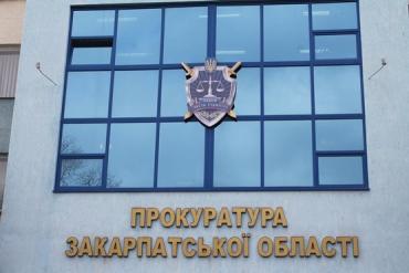 Мукачевца освобождено от ответственности за умышленное избиение