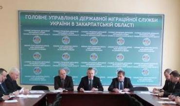 Заседании коллегии миграционной службы Украины в Закарпатской области