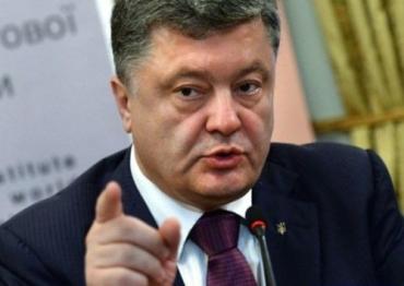 Украина не будет покупать российский газ по 500 баксов за куб. м