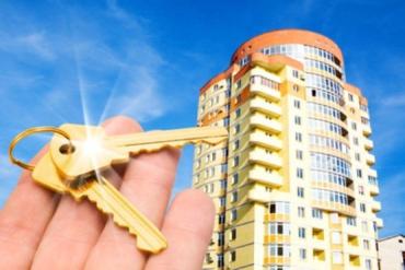 Идеальным для владельцев квартиры является вступление в ОСМД