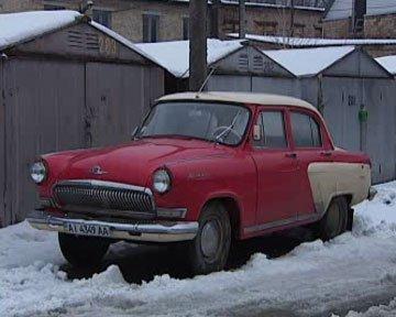 Рада уменшила налоги на автомобили