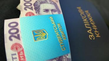 Навіщо студентам гроші: в Україні стипендії уріжуть на чверть