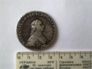 Чопская таможня нашла в конверте с Киевщины старинную монету