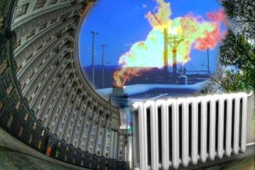 """Фантазеры из """"Нафтогаза"""": где тот потолок с которого они берут космические цифры"""