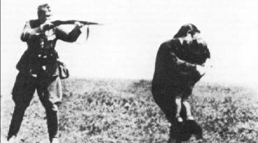 Про злочини угорських військ під час анексії Закарпаття в 1939 році
