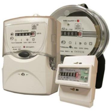 ПАО Закарпатьеоблэнерго закупает счетчики электроэнергии