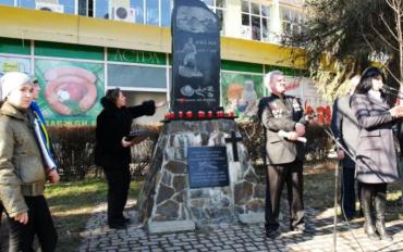 Во время митинга в Берегово открыли отреставрированный памятник воинам-афганцам
