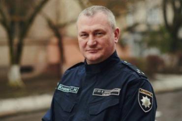 Сергей Князев начальник полиции