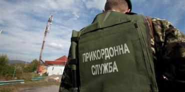 Мукачевский пограничный отряд возглавит Владимир Паршиков