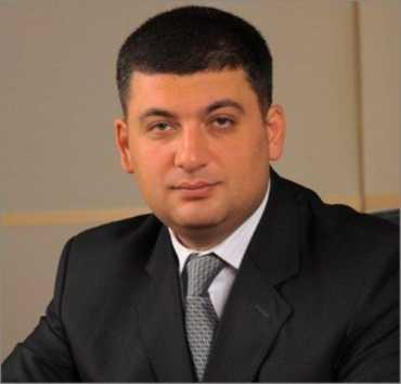 Министр регионального развития, строительства и жилищно-коммунального хозяйства