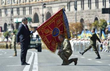 128-я бригада сформирована из бойцов с Западной Украины
