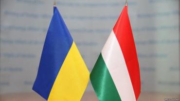 Міністр Угорщини вважає новий український закон про освіту «соромом і ганьбою»