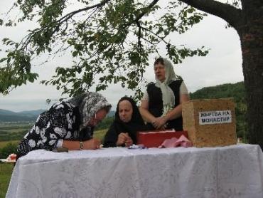 Жіноча монаша обитель буде облаштовуватися на горі Голиця села Зарічево