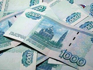 Предпринимателя избили и отняли у него сумку с 1,6 млн рублей и травматический пистолет