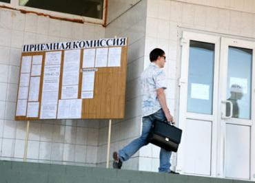 Абітурієнти подали документи одразу в кілька вузів і на декілька спеціальностей