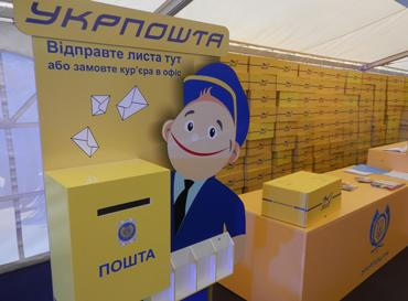 Укрпочта не собирается платить минималку ужгородским почтальонам