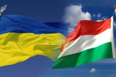 Украина и Венгрия подписали документы о сотрудничестве между министерствами
