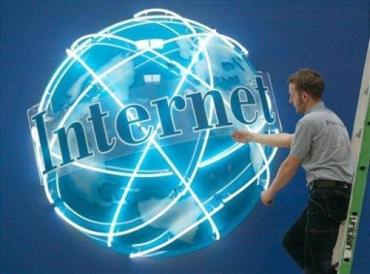 Интернет скоро станет недосягаемой игрушкой для народа