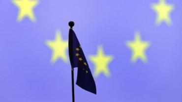 Сразу три страны подпишут Соглашение об ассоциации с ЕС