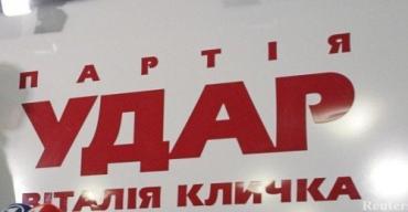 В УДАРе против выборов в округах А. Домбровского и П. Балоги