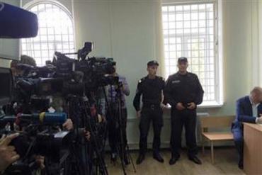 Леонова подозревают в организации массовых беспорядков под ВР