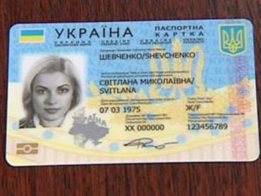 Новый паспорт без благотворительности стоит 377 грн. 15 коп.