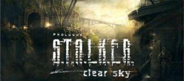 На Закарпатье презентовали специальный STALKER тур