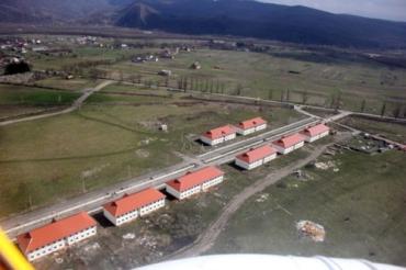 Вице-премьер-министр Александр Вилкул посетил Закарпатье