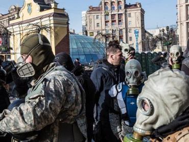 В центре Киева начался хаос