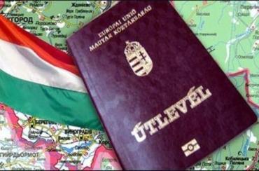 Официально гражданство Венгрии получило около 14 % жителей Закарпатской области