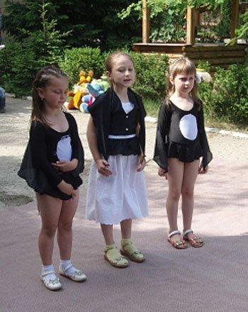На отдых — в детский сад