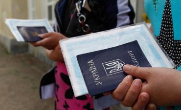 Миграционные услуги отдадут Центру предоставления административных услуг