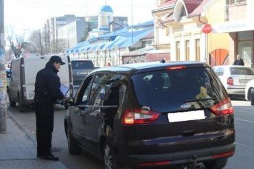 За нарушения выносится постановление и штраф в размере 255 гривен