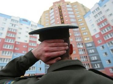 Закупленные квартиры будут безвозмездно переданы семьям военых