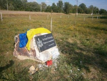 На Аллее Героев Украины было высажено около ста сакур