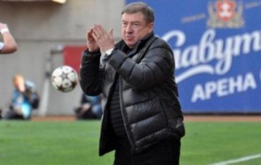 Тренерский штаб Говерлы полтора года не получает зарплату