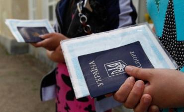 Количество рабочих мест по оформлению биометрического паспорта увеличено!