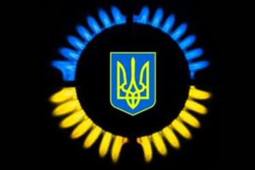 Украинский газ стал недоступен для народа, ибо его уже давно продали Фирташу