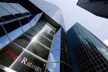 """Кредитный рейтинг Украины понизился до уровня """"неизбежность дефолта"""""""
