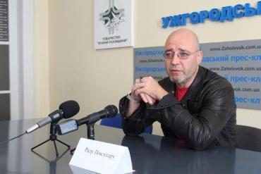 В Ужгородском пресс-клубе состоялся брифинг Раду Поклитару