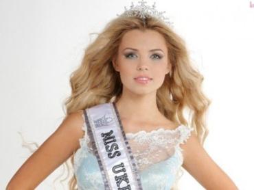 Кристина Коц-Готлиб представит Украину на конкурсе красоты