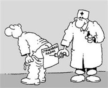 В Ужгороде только медицинская помощь - бесплатная, а всё остальное - платное