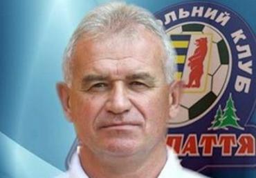 Генеральный директор ФК «Говерла-Закарпатье» Иван Шиц