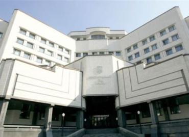 Конституционный Суд снял депутатскую неприкосновенность
