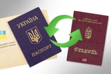 Венгрия намерена быть жестче с закарпатцами при получении паспорта