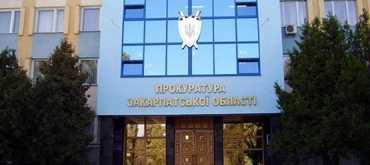 """В Ужгороде """"Укртелеком"""" пытался присвоить себе здание """"Укрпочта"""""""