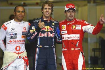 Гран-при Абу-Даби. Квалификацию выиграл Себастьян Феттель